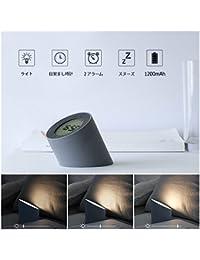 目覚まし時計ベッドサイドランプ 置き時計 デジタル アラーム スヌーズ機能付 LED 読書灯 調光 USB充電 ブックライト テーブルランプ 北欧 おしゃれ センサーライト 日本語取扱書付(グレー)