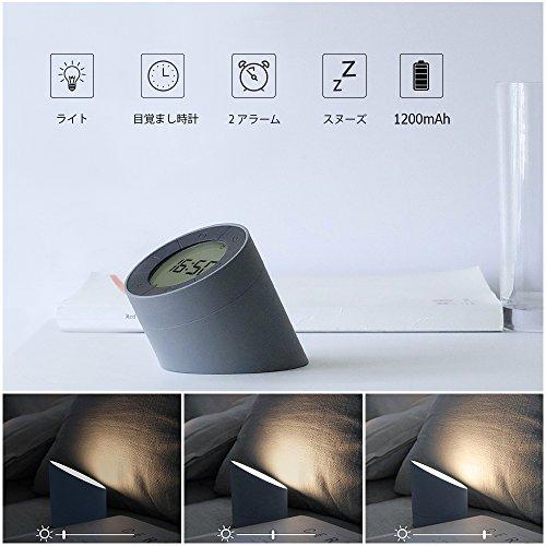 目覚まし時計ベッドサイドランプ 置き時計 デジタル アラー...