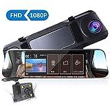 ドライブレコーダー 1296P フルHD 前後カメラ 170度広角視野 TinMiu 7インチ超大LCDスクリーン 2.5D Glass 常時録画 Gセンサー WDR
