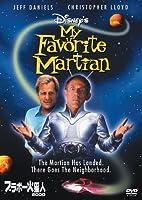 ブラボー火星人2000 [DVD]