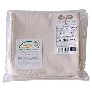 ファブリックプラス 赤ちゃん用ガーゼハンカチ コットンガーゼ(80本ガーゼ)日本製 25×25cm 10枚セット 生成り(無漂白) 綿100%