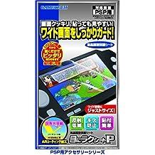 PlayStation Portable専用 目にラクシート P-TYPE