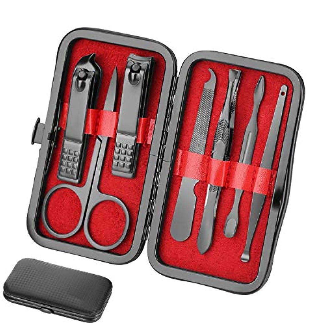 軽蔑エクステント命令[Hordlend]爪切り 爪切りセット 7点 ネイルケア 爪やすり つめきり 厚い爪/巻き爪 に最適 ステンレス製 専用収納ケース付きZJD-038