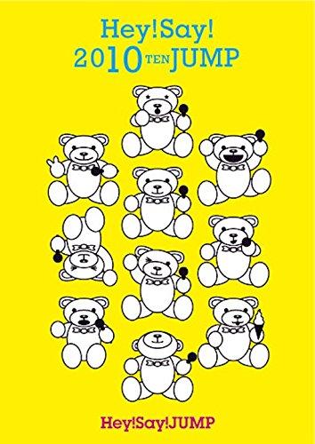 【Hey! Say! JUMP】DVDのおすすめ☆人気ランキングTOP10!成長ぶりをおさらいしようの画像