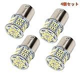 HooMoo 3014SMD(P21W 1156 S25 BA15S G18) LEDバルブ LEDライト 車用 LEDランプ 54連SMD シングル 汎用 変換 超高輝度 12V/24V ホワイト 6000-6500K 4個セット