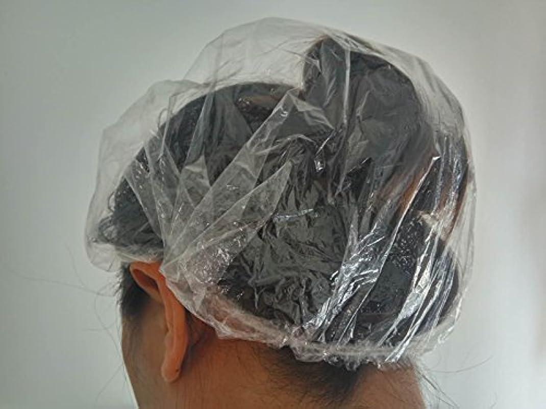 使い捨て シャワーキャップ ヘアキャップ ヘアカバー 業務用 毛染め ブリーチ パーマ カラーリング (100個, 透明)