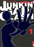 Junkin' Gap Clash / 小林 じんこ のシリーズ情報を見る