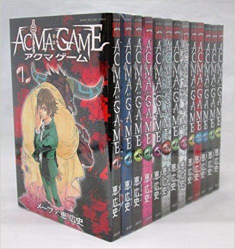 ACMA:GAME アクマゲーム コミック 1-20巻セット (講談社コミックス)の詳細を見る