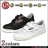 丸五 作業靴 MARUGO 屋根やくん#02 スニーカーColor:09ブラック