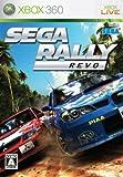 セガラリー REVO - Xbox360