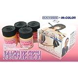 【 美少女フィギュア フレッシュ カラーセット 】 特色セット CTCS551//美しい発色の美少女フィギュア専用肌色カラーセットです。 Mr.ホビー