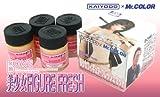 【 美少女フィギュア フレッシュ カラーセット 】 特色セット CTCS551// 美しい発色の美少女フィギュア専用肌色カラーセットです。 Mr.ホビー