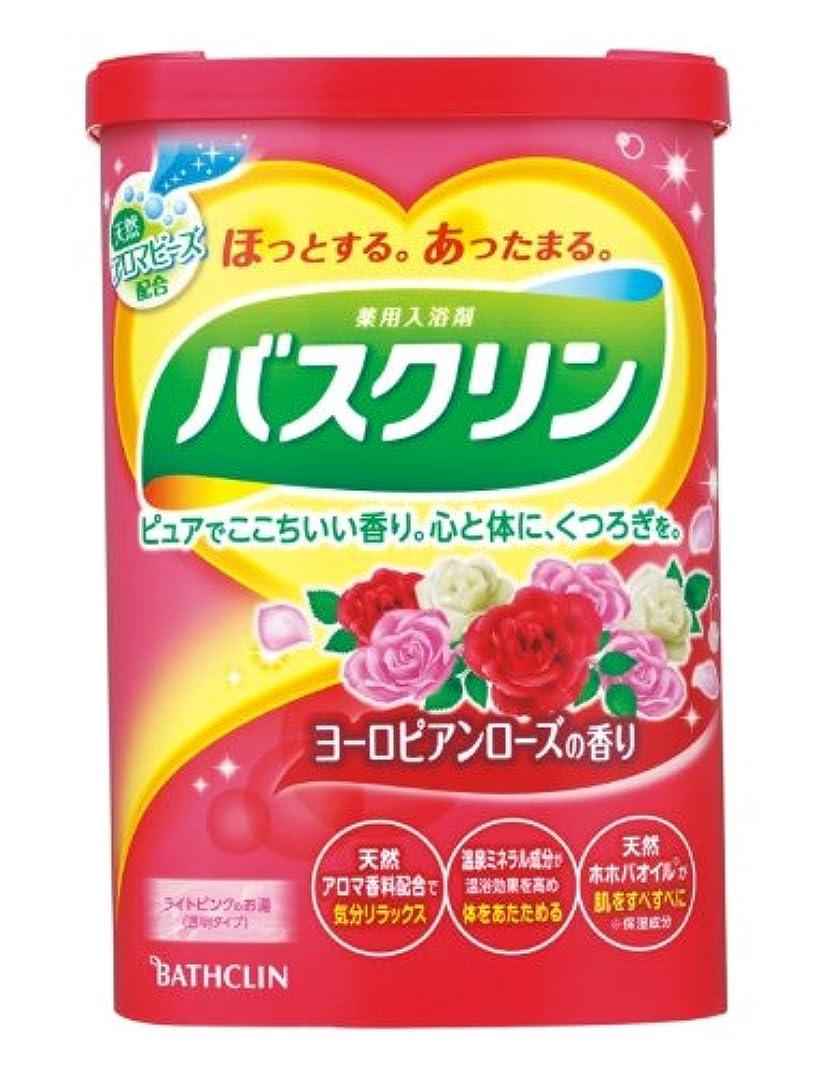 適応する一般マインドフルバスクリン ヨーロピアンローズの香り 600g