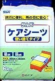 サルバ ケアシーツ使い捨てタイプ 6枚入 80cm×160cm ブルー ×10個セット