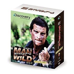 【Amazon.co.jp限定】サバイバルゲーム MAN VS. WILD 期間限定スペシャルプライスDVD-BOXIII