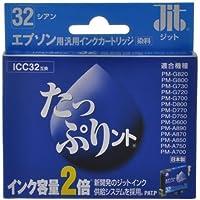 サンワサプライ たっぷりント JIT-TPE32C