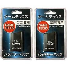 ゲームテックス【2個セット】【Amazon.co.jp限定】安心長期3年保証付き PSP 2000 / 3000 専用 バッテリー パック