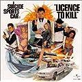 非情のライセンス~LICENCE TO KILL