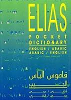 Pocket English-Arabic and Arabic-English Dictionary