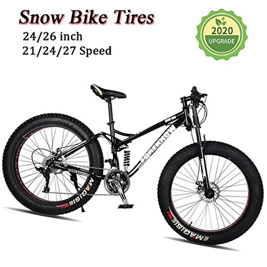 ねじれ放散する人工的なソフトテールマウンテンバイク26インチ4.0インチのタイヤで21台のスピード自転車専門のバイクとアルミ合金ホイールのために大人屋外フィットネス (Color : Black, Size : 24 inch)