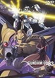 機動戦士ガンダム0083 STARDUST MEMORY Vol.2[DVD]