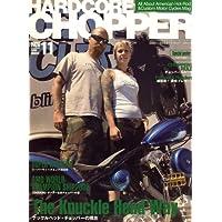 HARDCORE CHOPPER Magazine (ハードコア・チョッパー・マガジン) 2008年 11月号 [雑誌]