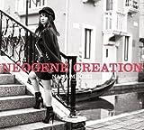 Amazoncojp限定NEOGENE CREATIONlt初回限定盤CDDVDgtオリジナル缶バッチltロゴ使用gt付