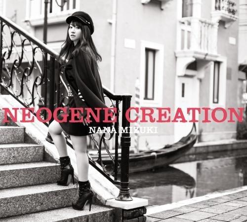 【Amazon.co.jp限定NEOGENE CREATION<初回限定盤CD+DVD>(オリジナル缶バッチ<ロゴ使用>付) 水樹奈々 キングレコード