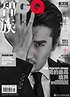 GQ 【中国雑誌】 趙又廷 マーク・チャオ MARK CHAO 表紙 2018年 8月号