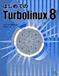 はじめてのTurbolinux8