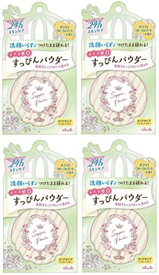 減少部分的に端末【まとめ買い】クラブ すっぴんパウダー ホワイトフローラルブーケの香り 26g×4個