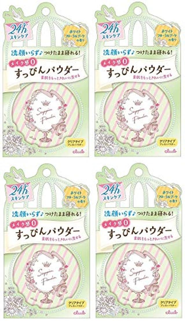 少し邪魔するプーノ【まとめ買い】クラブ すっぴんパウダー ホワイトフローラルブーケの香り 26g×4個