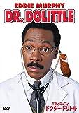 ドクター・ドリトル('98)