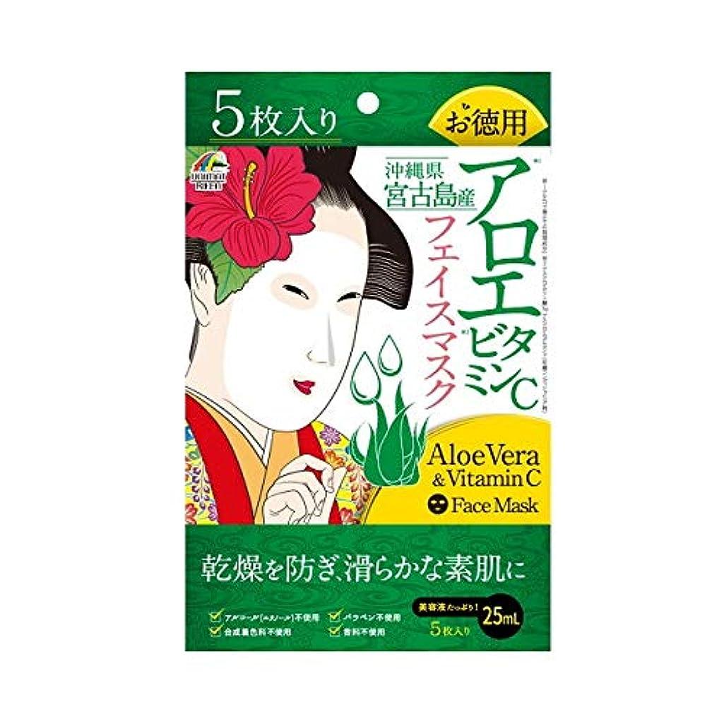 敬意を表してペンフレンド予定沖縄宮古島産アロエビタミンCフェイスマスク 5枚入