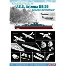 1/35 戦艦アリゾナ&九七式艦攻 真珠湾攻撃