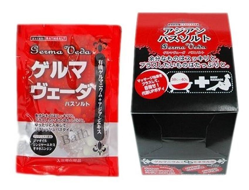やさしい浴室のぞき見五洲薬品 ゲルマヴェーダ 35g×10包入