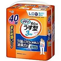 リリーフ パンツタイプ 安心のうす型 L~LL【ADL区分:一人で歩ける方】 40枚入