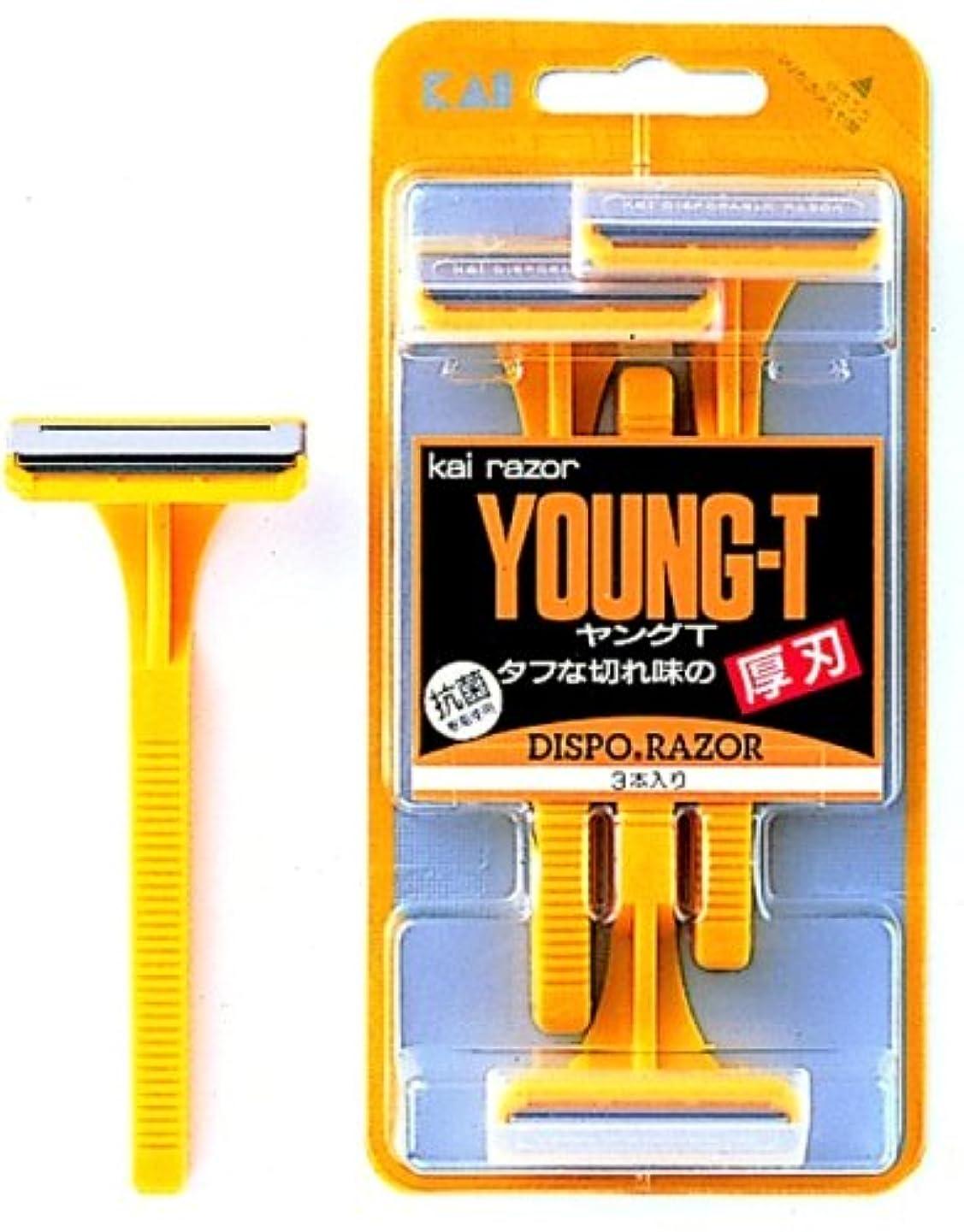 マーケティング部屋を掃除する科学カミソリ ヤングT YNGT-3B