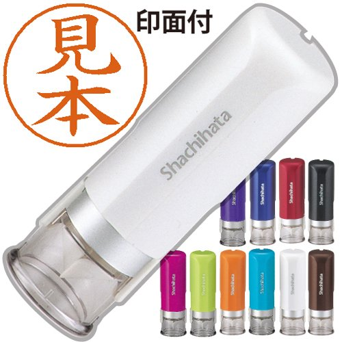 シャチハタ キャップレス9 ネーム印 別注品 【パールホワイト】♪