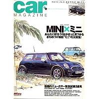 car MAGAZINE (カーマガジン) 2006年 07月号 [雑誌]
