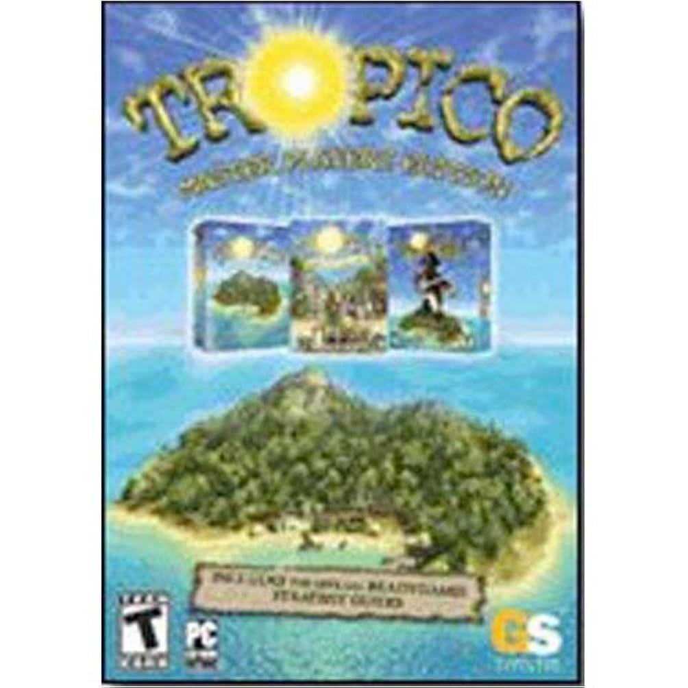 言語全部スタジオTropico Master Player's Edition (輸入版)