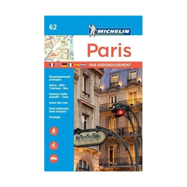 Michelin Paris par Arron...の商品画像