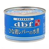箱売り デビフ ひな鶏レバーの水煮 150g 1箱24缶入