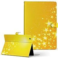 igcase iPad mini 4 mini 5 用 Apple アップル iPad アイパッド iPadmini4 タブレット 手帳型 タブレットケース タブレットカバー カバー レザー ケース 手帳タイプ フリップ ダイアリー 二つ折り 直接貼り付けタイプ 013812 星 模様 黄色
