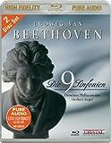 交響曲全集 ケーゲル&ドレスデン・フィル