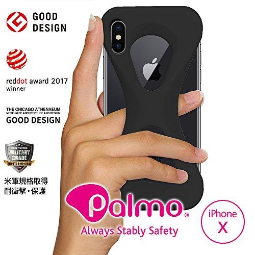 【Palmo】iPhoneX Black(パルモ 黒)201...