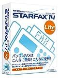 STARFAX 14 Lite