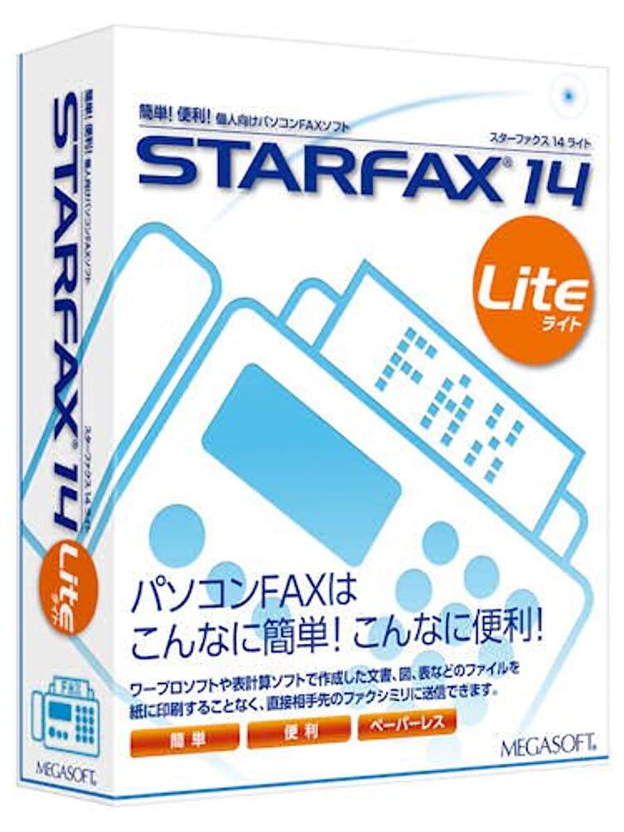 タイプライター頬ストレスの多いSTARFAX 14 Lite