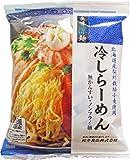 桜井食品 冷しらーめん 123g×20袋