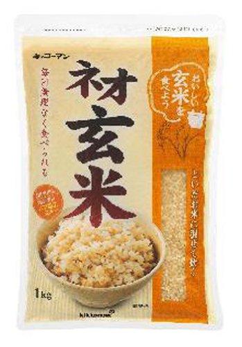 ネオ玄米 1Kg
